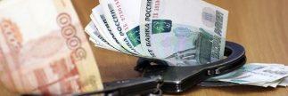 מיסוי פלילי – מס הכנסה בהיבט פלילי